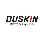 duskinロゴ